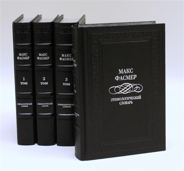pdf kaufmännische organisation und rationalisierung grundlagen technik anwendung 1957
